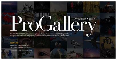 Galeria fotografos profesionales Olympus
