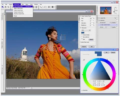 Nikon Capture NX 1.3 trial