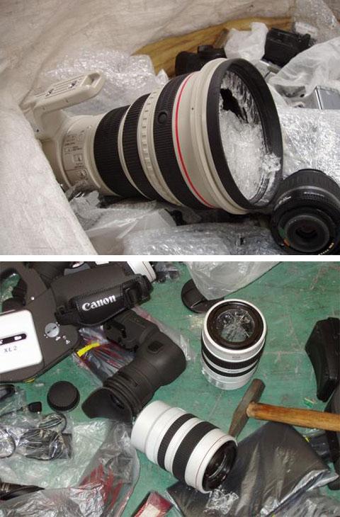 Destrucción de material Canon