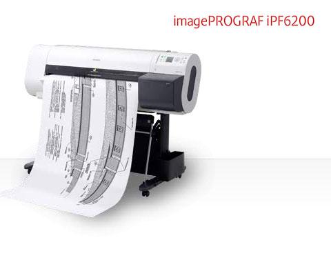 Canon iPF6200